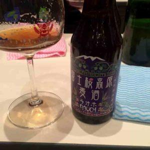 ラオホ/富士桜高原麦酒(山梨県)