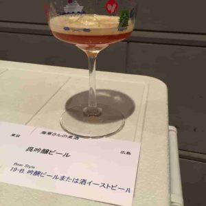 呉吟醸/海軍さんの麦酒(広島県)