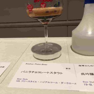 バニラチョコレートスタウト/アンカーポイントビール(東京)