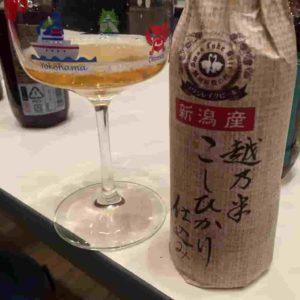 こしひかり仕込み/スワンレイクビール(新潟県)