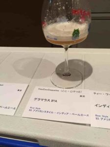 グラマラスIPA/CouCouCoquette-ここ・こけっと(東京都)