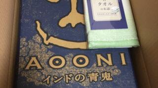 泉佐野市ふるさと納税「100億円還元」閉店キャンペーン