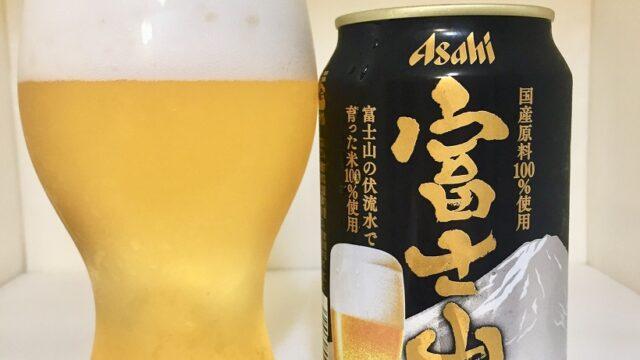 アサヒビール 富士山 asahi