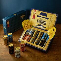 父の日 ビール プレミアムモルツ プレゼント 2019