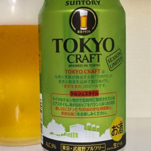 TOKYO CRAFT(東京クラフト)ケルシュスタイル