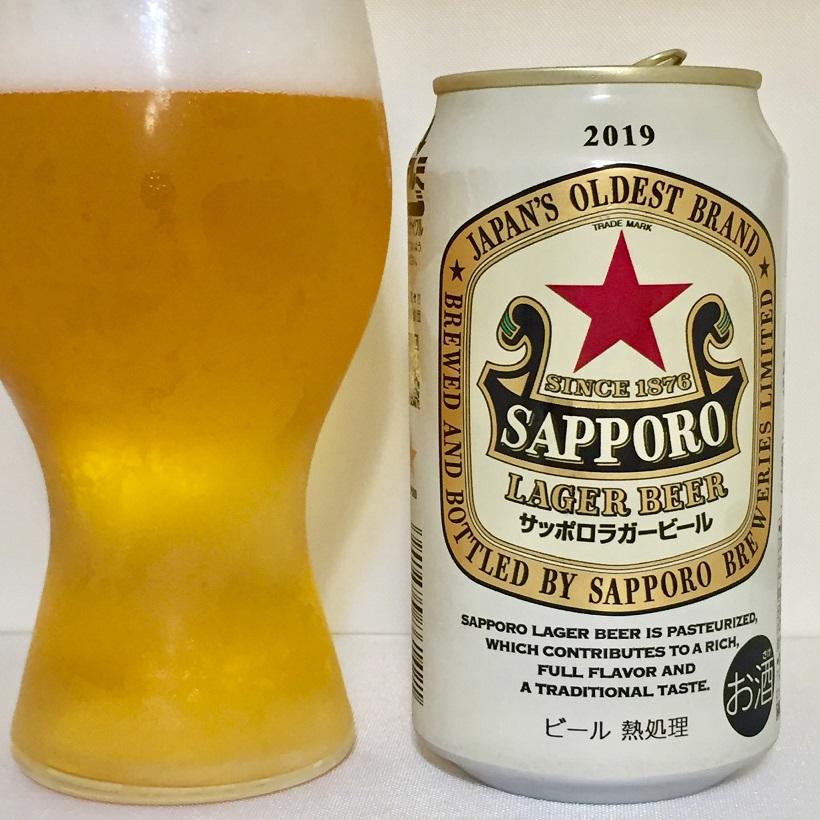 サッポロ ラガービール2019