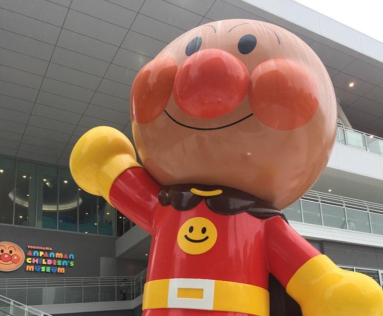 横浜アンパンマンこどもミュージアム リニューアルオープン