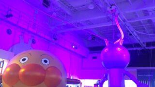 横浜アンパンマンこどもミュージアム リニューアルオープン がんばれアンパンマンごう ショー