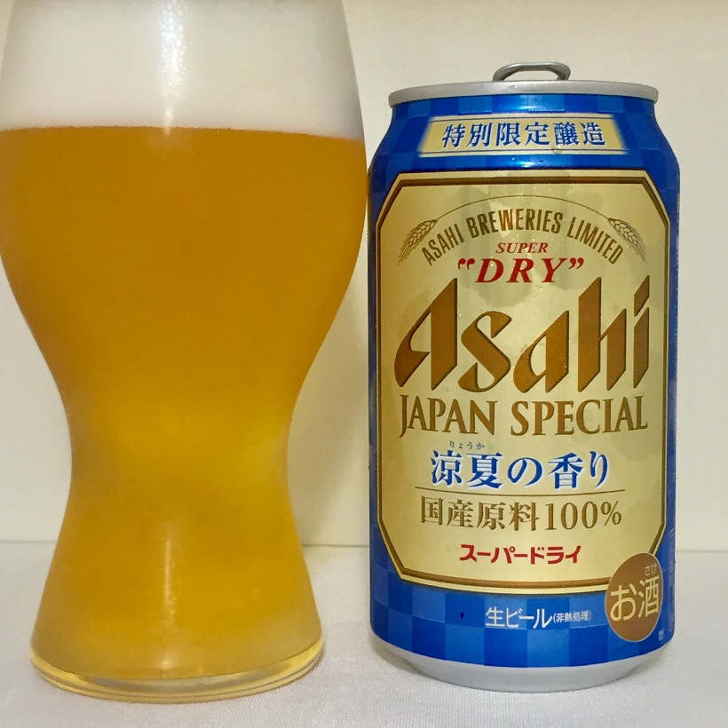 アサヒ スーパードライ ジャパンスペシャル 涼夏(りょうか)の香り