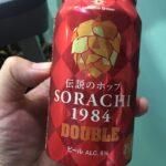 サッポロビール Innovative Brewer SORACHI1984 DOUBLE ダブル