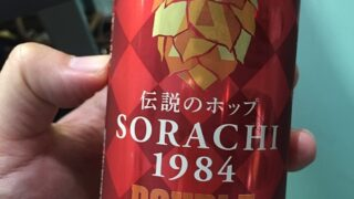 Innovative Brewer SORACHI1984 DOUBLE ソラチエース ダブル