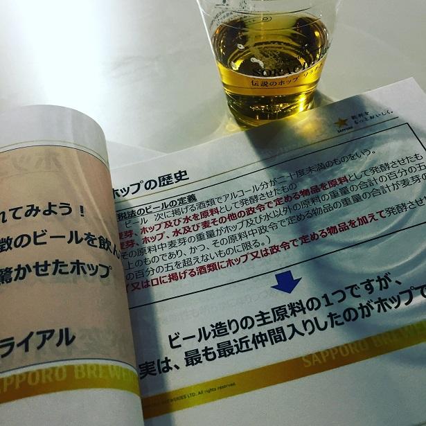 けやきひろば秋のビール祭り2019