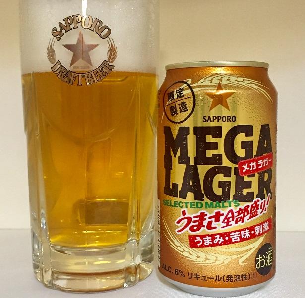 サッポロビール MEGA LAGER(メガラガー)