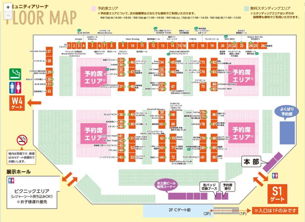 けやきひろば秋のビール祭り2019 マップ 会場地図