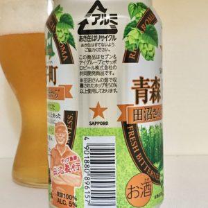サッポロビール 青森田子町田沼さんのホップ畑から