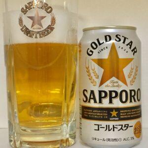 サッポロ GOLD STAR(ゴールドスター)