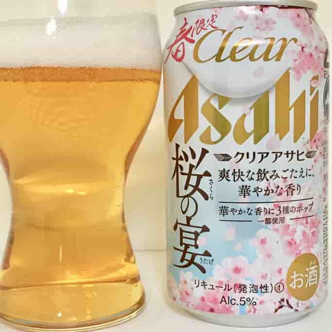 アサヒビール クリアアサヒ 桜の宴[2020]