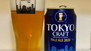 TOKYO CRAFT PALE ALE 2020(東京クラフト ペールエール) サントリー