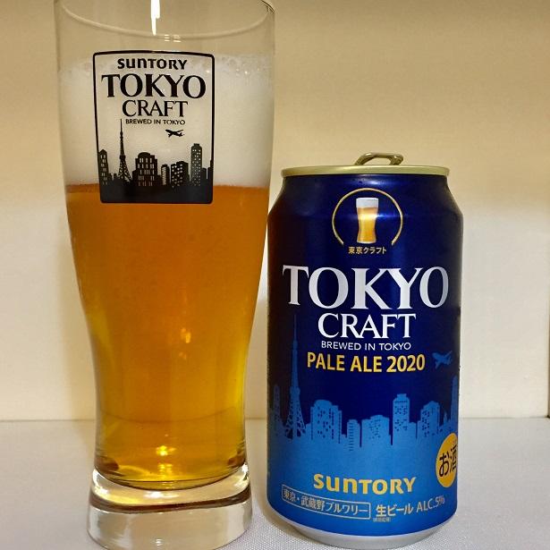 TOKYO CRAFT PALE ALE 2020(東京クラフト ペールエール) サントリー