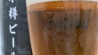 小樽ビール ビアサーバー ケグ バーベキュー