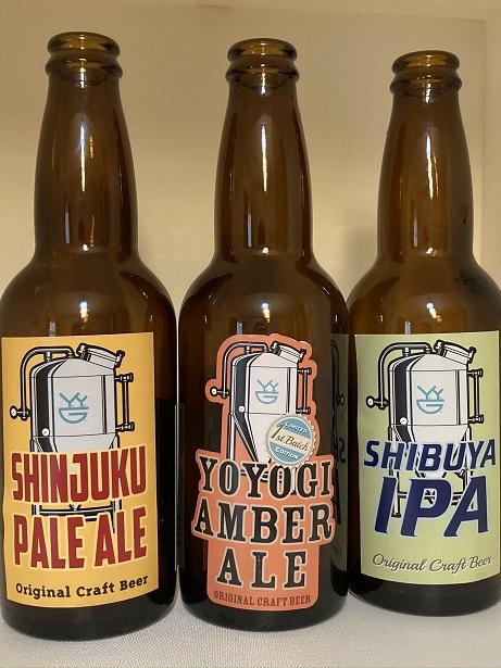 オンライン飲み会 ブルワリー 醸造所 ビール工場見学