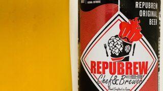 REPUBREW(リパブリュー) 69IPA