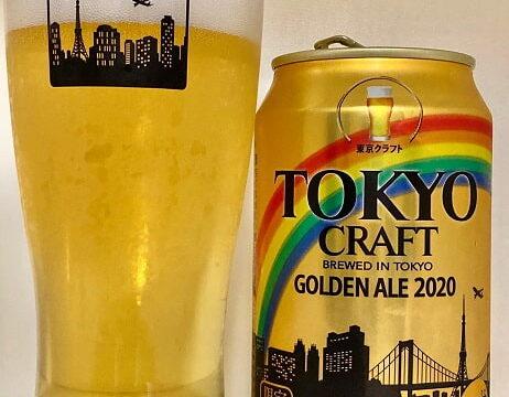 サントリー TOKYO CRAFT(東京クラフト)〈ゴールデンエール〉2020