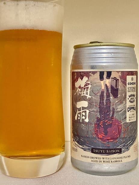 COEDO(コエドビール) 梅雨セゾン-Tsuyu Saison-