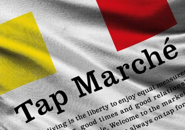 Tap Marché(タップ・マルシェ)
