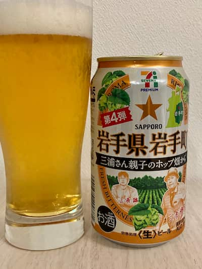 サッポロビール セブンプレミアム 岩手県岩手町三浦さん親子のホップ畑から