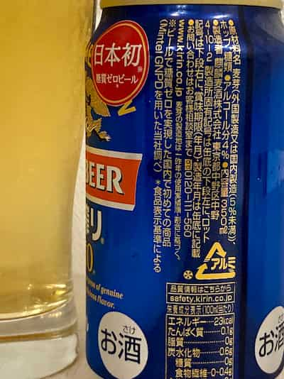 キリンビール キリン一番搾り 糖質ゼロ