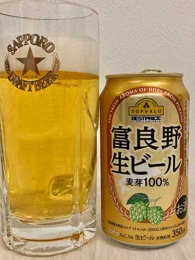 【イオン限定】サッポロビール トップバリュベストプライス 富良野生ビール【150円】