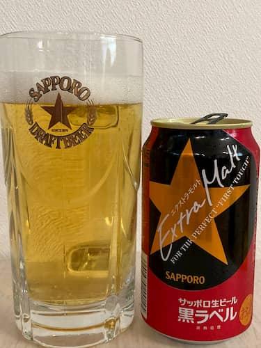 サッポロ生ビール 黒ラベル エクストラモルト