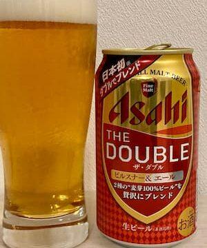 アサヒビール アサヒ ザ・ダブル ピルスナー&エール