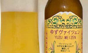 富士桜高原麦酒 ゆずヴァイツェン