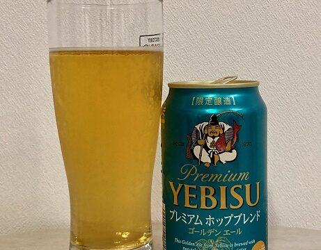 【セブンイレブン サッポロ ヱビス プレミアムホップブレンド