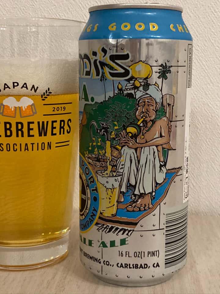 スワミズIPA/Swami's IPA ピザポート