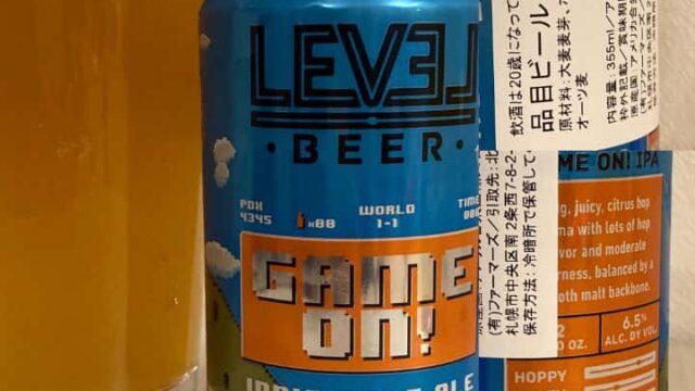レベルビア ゲームオン!/GAME ON!