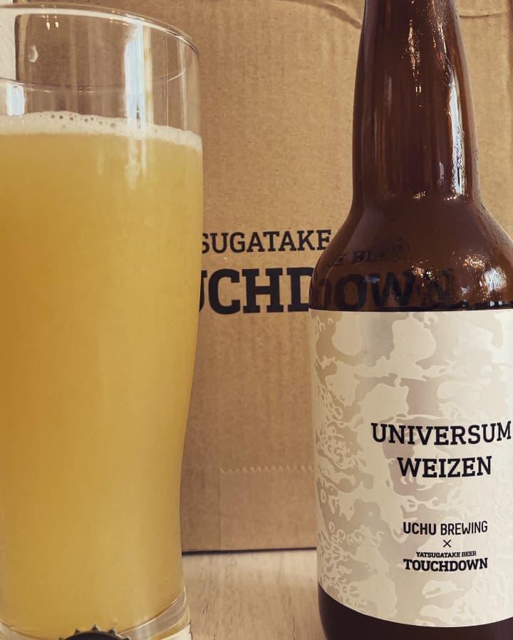 八ヶ岳タッチダウンビール×うちゅうブルーイング UNIVERSUM WEIZEN(ウニヴェルズム ヴァイツェン)