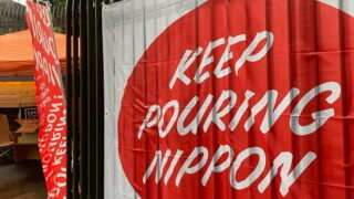 Keep Pouring Nippon ミッケラー