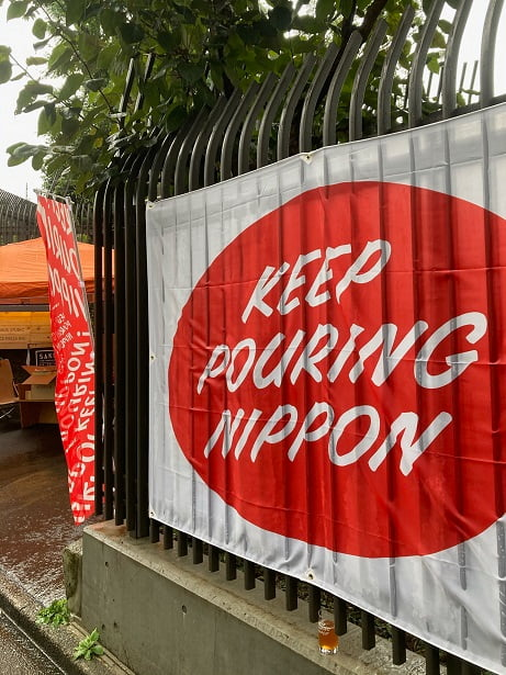 Keep Pouring Nippon ミッケラー