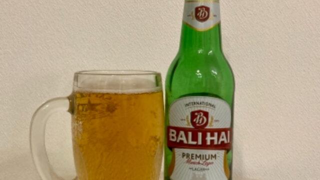 バリハイ プレミアム/BALI HAI PREMIUM