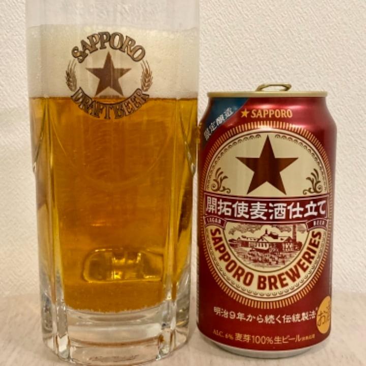 【ファミリーマート限定】サッポロビール 開拓使麦酒仕立て