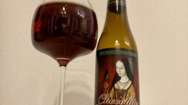 ヴェルハーゲ醸造所 チョコレート・ドゥシャス・チェリー
