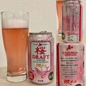 網走ビール 桜DRAFT(ドラフト)