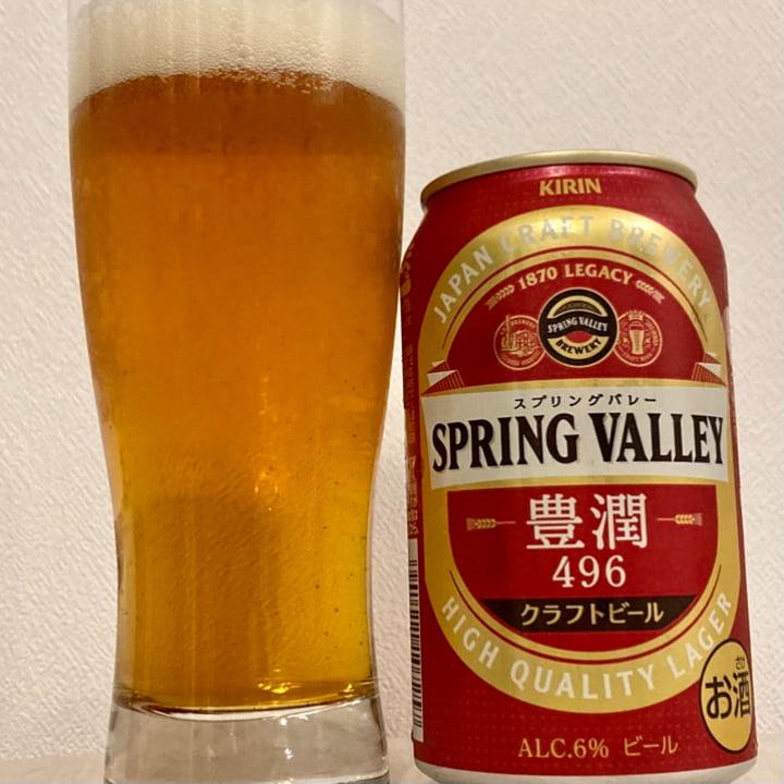 キリンビール SPRING VALLEY 豊潤<496>(スプリングバレー ほうじゅんヨンキュウロク)
