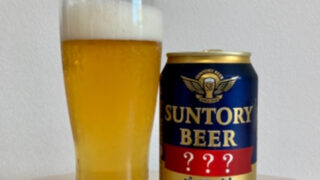 サントリー パーフェクトサントリービール