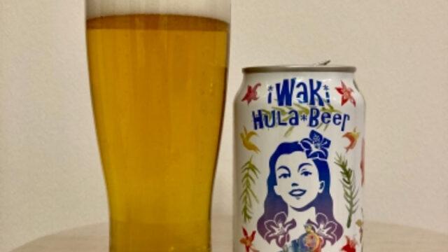 DHCビール いわきフラビール ハワイアンラガー (iWAki Hula Beer HAWAIIANS LAGER)