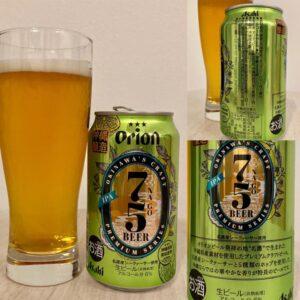 オリオンビール 75BEER(ナゴビール) IPA
