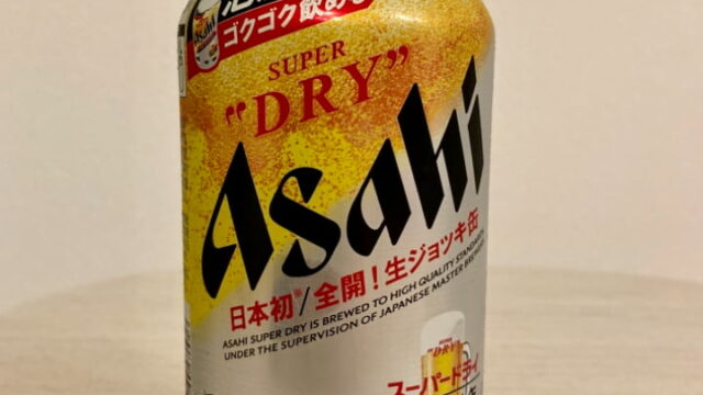 アサヒビール アサヒスーパードライ 生ジョッキ缶【評価・口コミ・レビュー】